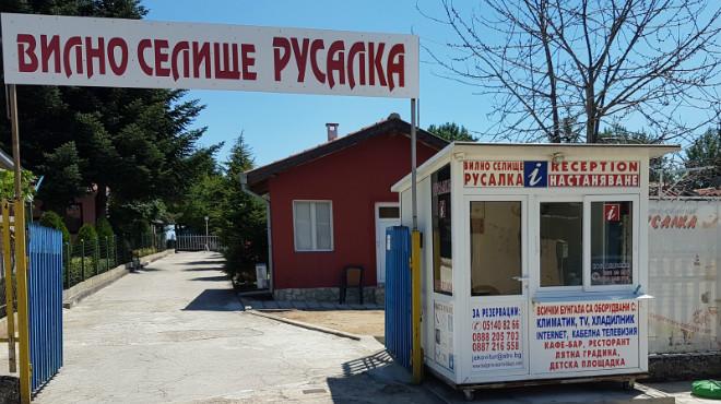 """Бунгала """"Русалка"""" – с. Шкорпиловци"""
